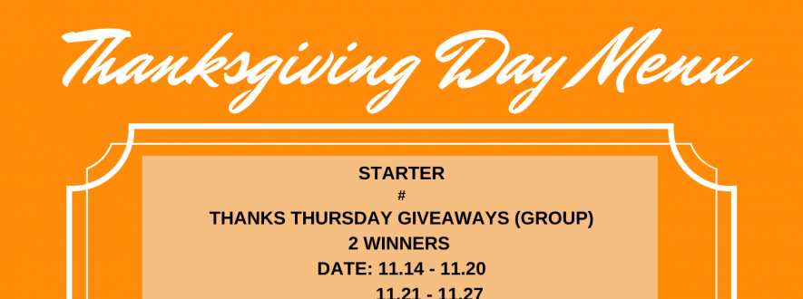 Thanksgiving Giveaway Schedule
